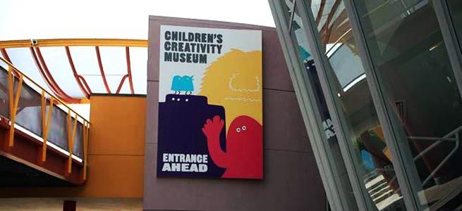 children's creativity museum entrance sign